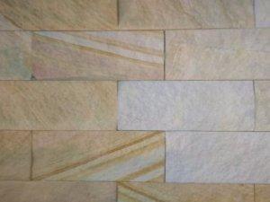Sandstone Cladding Kirra Banded
